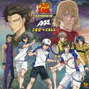 AAA/I4U/CALL(初回生産限定「劇場版テニスの王子様」盤/ジャケットD)(CD)