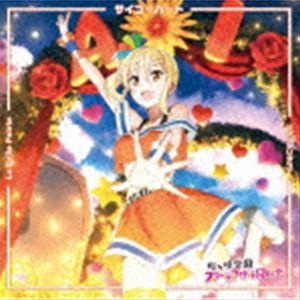 ゲームミュージック, その他 CV. CV. CV. from TV!... CD