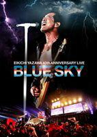 矢沢永吉/EIKICHI YAZAWA 40th ANNIVERSARY LIVE BLUE SKY(DVD) ◆20%OFF!