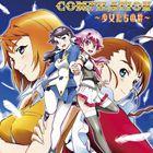 舞-HiME、そして舞-乙HiME&0〜S.Ifr〜&宇宙をかける少女 COMPILATION〜少女たちの絆〜(CD)