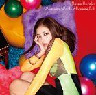黒木メイサ/Woman's Worth/Breeze Out(通常盤)(CD)
