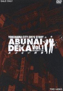 あぶない刑事 VOL.1(DVD)