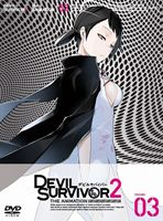 DEVIL SURVIVOR2 the ANIMATION 3(初回仕様)(DVD) ◆20%OFF!