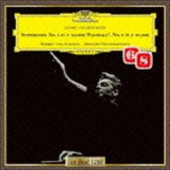 ベートーヴェン – 交響曲 第9番 ニ短調 作品125 合唱付き(ヘルベルト・フォン・カラヤン)