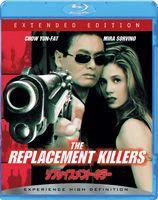 リプレイスメント・キラー(Blu-ray)