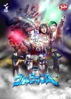 DVD ウルトラマンA Vol.1(DVD)
