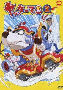ヤッターマン 2 [DVD]