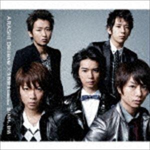 嵐/矢野健太 starring Satoshi Ohno / Believe/曇りのち、快晴(通常盤) [CD]
