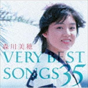 ロック・ポップス, その他  VERY BEST SONGS 35Blu-specCD2 CD