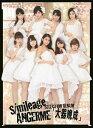 アンジュルム / S/mileage|ANGERME SELECTION ALBUM 「大器晩成」(初回生産限定盤A/CD+Blu-ray) [CD]