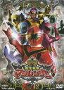 魔法戦隊マジレンジャー VOL.12(完) ◆20%OFF!