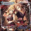 (ゲーム・ミュージック) THE IDOLM@STER CINDERELLA GIRLS STARLIGHT MASTER 10 Jet to the Future(CD)