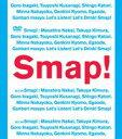 SMAP/Smap! Tour! 2002! ◆20%OFF!