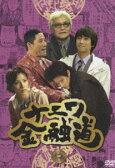 ナニワ金融道 5(DVD)