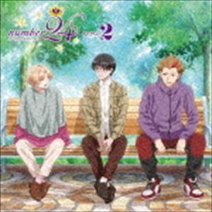(ドラマCD) オリジナルアニメ「number24」ドラマCD2 [CD]画像
