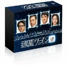 《送料無料》流星ワゴン DVD-BOX(DVD)