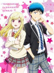 山田くんと7人の魔女 上巻BOX〈初回生産限定版〉(Blu-ray)