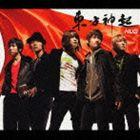 東方神起 / HUG(CD+DVD) [CD]