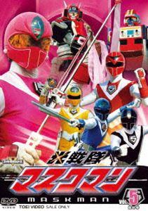 特撮ヒーロー, 戦隊シリーズ  VOL.5 DVD