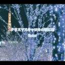 Water / クリスマスキャロルの頃には [CD]
