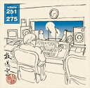 松本人志 / 放送室 VOL.251〜275(CD-ROM ※MP3) [CD-ROM]
