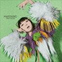 [送料無料] 竹内アンナ / MATOUSIC(通常盤) [