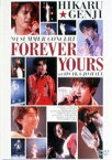 光GENJI/光GENJI SUMMER CONCERT '94 FOREVER YOURS at OSAKAJO HALL(DVD)