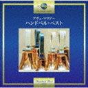ハンドベル cd