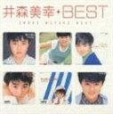 井森美幸/井森美幸 ベスト(CD)
