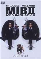 メン・イン・ブラック2 デラックス・コレクターズ・エディション(DVD) ◆20%OFF!