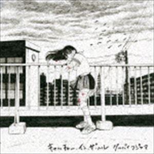 [送料無料] グッバイフジヤマ / キャッチャー・イン・ザ・ヘル(通常盤) [CD]
