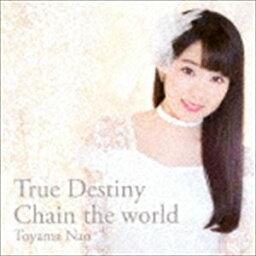 東山奈央 / True Destiny/Chain the world(通常盤) [CD]