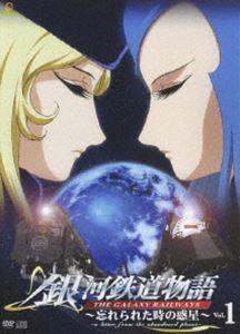 アニメ, オリジナルアニメ Vol.1 DVD