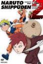 NARUTO ナルト 疾風伝 過去篇~木ノ葉の軌跡~ 2(DVD) ◆20%OFF!