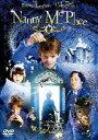ナニー・マクフィーの魔法のステッキ(DVD) ◆20%OFF!
