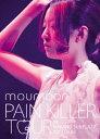 moumoon/PAIN KILLER TOUR IN NAKANO SUNPLAZA 2013.04.05 [DVD]