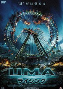 U.M.A.ライジング(DVD)