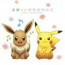 いきものがかり/笑顔(期間生産限定盤)(初回仕様)(CD)