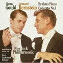グレン・グールド(p) / ブラームス:ピアノ協奏曲第1番(極HiFiCD) [CD]