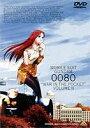 【歳末特価!】機動戦士 ガンダム0080 ポケットの中の戦争 VOLUME2(最終巻)(DVD) ◆30%OFF!