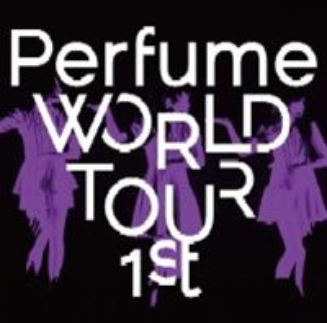 Perfume WORLD TOUR 1st(DVD) ◆20%OFF!
