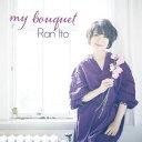 伊藤蘭 / My Bouquet(完全生産限定盤) [レコード]