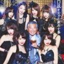 SDN48 / 口説きながら麻布十番 duet with み...