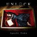 井口裕香 / UNLOCK(アーティスト盤/CD+DVD) [CD]