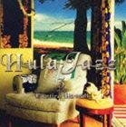 《送料無料》(オムニバス) フラジャズ 3 Exotica Hawaii(スタンダード・ハワイ編)(CD)