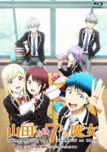 山田くんと7人の魔女 下巻BOX〈初回生産限定版〉(Blu-ray)