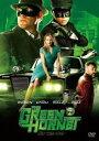 グリーン・ホーネット(DVD) ◆20%OFF!