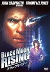 ブラックライダー(DVD)