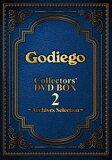 GODIEGO/ゴダイゴ DVD BOX 2 〜アーカイブスセレクション〜 [DVD]