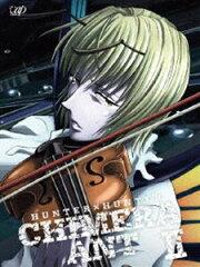 《送料無料》HUNTER×HUNTER ハンターハンター キメラアント編 DVD-BOX Vol.2(DVD)